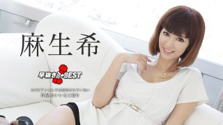 [031219-875] Quick Shooting: The Best Of Nozomi Aso  - Caribbeancom